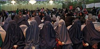 State Department Asks Taliban to Respect Women's Rights